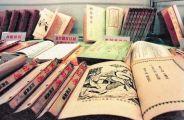 它是古代一本禁书,为什么日本却奉为房中启蒙?