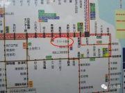日本人的姓氏怎么来源的有哪些奇葩的姓