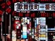 日本色情产业到底有多发达?它的利润竟远超科技产业