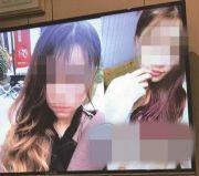 大学生晒自拍被拿去当宣传照,被同学质疑整容,女子:莫名其妙