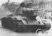 """解密T-34坦克:""""红色战神""""是如何击碎德军战车的?"""