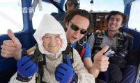 102岁奶奶玩跳伞破纪录 这已经是她百岁后的第三次跳伞了