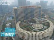 15亿大楼遭吐槽原因是什么?中国最奇葩的三个建筑都在这些地方