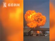 陕西榆林一油罐车起火爆炸 现场燃起巨型火球