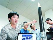 90后男孩开公司造火箭 已获首份订单