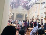 斯里兰卡教堂爆炸 已致至少20人死亡,160人受伤