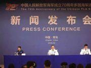 4月23日海上阅兵 中国海军新型主战舰机将亮相!