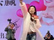 张庭林瑞阳鼓励员工1个月赚20亿,网友:好可怕
