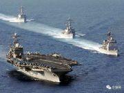 美国突然又派出航母战斗群 一场世界级的绞杀开始了!