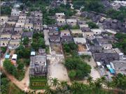 闲置宅基地可入市 城里人还是不能到农村买宅基地