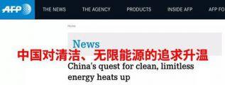 """外媒在中国的这个""""大发现"""" 外国网友:这就是未来"""