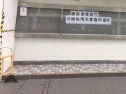 """香港大学惊现""""庆祝美军炸中国大使馆20周年""""标语"""