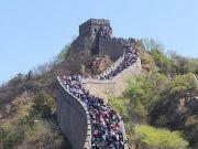 """5.4万游客八达岭长城""""打卡"""" 好汉坡成网红景点"""