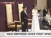 日本新天皇膝下无子 那他的继承人又会是谁?