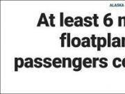 美国阿拉斯加2架飞机相撞 已有6人失踪10人受伤