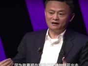 马云谈9月退休:至少做15年教育工作 把在阿里赚的钱花出去