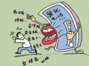 工信部约谈30家骚扰电话问题突出企业:小米在列
