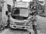 海南一男子酒驾撞人后逃逸,假称肇事司机朋友到医院探望被抓