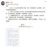 """崔永元针对""""最高法卷宗丢失事件""""发布致歉声明"""