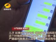 湖南19岁大学生桂林旅游坠亡,家属质疑景区无安全指示牌,景区称出于人道主义赔3万
