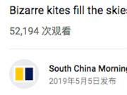 外国网友被中国人这个创意折服了
