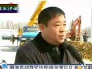 """河北""""小官巨腐"""":家藏1.2亿 房68套"""