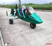"""90后小伙11岁时立志造飞机,曾摔成重伤…如今终于""""上天了""""!"""