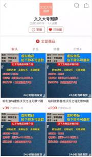 """拼多多否认成洗钱平台,将起诉并索赔千万!""""差评""""称未收到消息"""