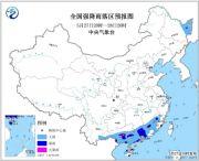 暴雨蓝色预警 广东广西等6省区有大到暴雨局地大暴雨