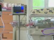 50亿分之一!波兰女子生下六胞胎 医生原以为就五个