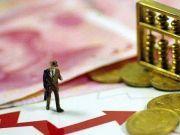 六大行全部获批筹建理财子公司,超30家银行争先布局