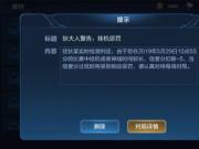 """上海移动崩了,网友们陷入""""手机恐慌""""的每一个反应都是我怀疑人生的样子"""