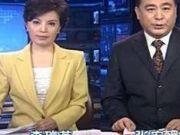 《新闻联播》事故一个黑影影响2亿人观看,播音员仍面不改色