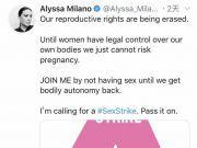 半个美国都在禁止女性堕胎,好莱坞抵制反堕胎