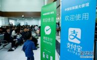 瑞士媒体:中国在互联网等六大领域引领新标准