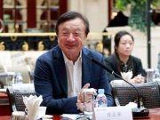 任正非豪宅曝光,和马云、王健林的差距悬殊!