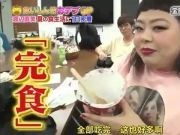 日本女星为何都嫁搞笑艺人?