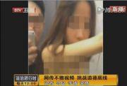 男子与多名女友自拍不雅视频上传至淫秽网站