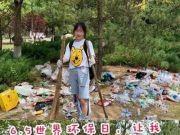 她摆拍清扫垃圾被全网谴责,但结局比悬疑剧还夸张