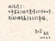 44岁林志玲宣布结婚,男方是女神收割机,言承旭回应:完全不知情