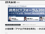 日本酷暑前所未有 网友:终于有借口吃冰激凌了
