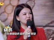 李湘自曝伙食费和汪涵家一样高 汪涵一句话回击被赞高情商
