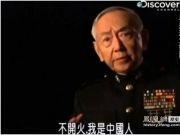 吕超然,中国人不能忘了这个名字:无情杀戮同胞,成美国英雄!