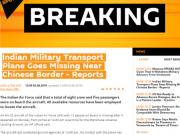 印度空军一架安-32运输机失踪,机上13人下落不明