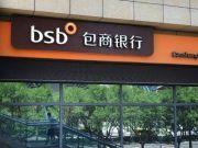 假如银行真的破产倒闭了,我们的存款会有风险吗?