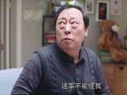 白玉兰奖获奖名单揭晓!