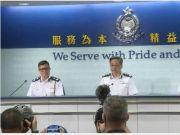 香港发生骚乱多人冲击警务人员 警方还原驱散暴徒经过