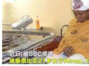 非洲女子产后参加中考:赶着参加考试,分娩时一点都不困难