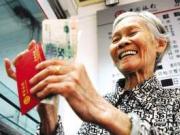 北京市上调养老金标准至月人均4157元