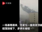 吉林一楼房房顶被风掀飞,不少人目睹这一幕,网友:仿佛电影特效